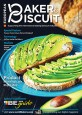 European Baker & Biscuit, eCopy July - August 2019