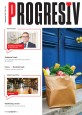 Progresiv magazine, eCopy February 2021