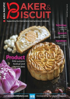 Asia Pacific Baker & Biscuit, eCopy Autumn 2017