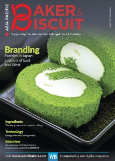 Asia Pacific Baker & Biscuit, eCopy Summer 2017