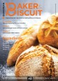 European Baker & Biscuit, eCopy March-April 2018