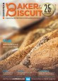 European Baker & Biscuit, eCopy Jan-Feb 2017