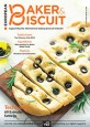 European Baker & Biscuit, eCopy September - October 2018