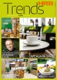 Trends HRB Magazine Print Subscription